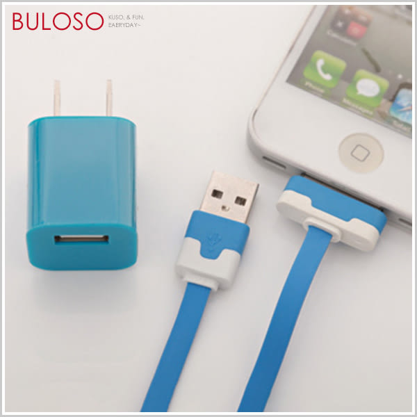《不囉唆》繽紛10色充電組 彩色/麵條/扁線/iPhone 4/4s/iPod/Pad/傳輸/充電(不挑色/款)【Y267397】