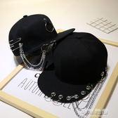 夏季百搭潮流平沿帽男女棒球帽韓國韓國街頭潮人鍊條鐵環嘻哈帽子 流行花園