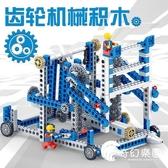 積木-積木機械齒輪玩具車拼裝益智手動百變工程科技6-10歲-奇幻樂園