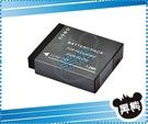 黑熊館 數位相機 DMC-FP1 FP2 FP3 專用 DMW-BCH7E BCH7E 高容量防爆電池