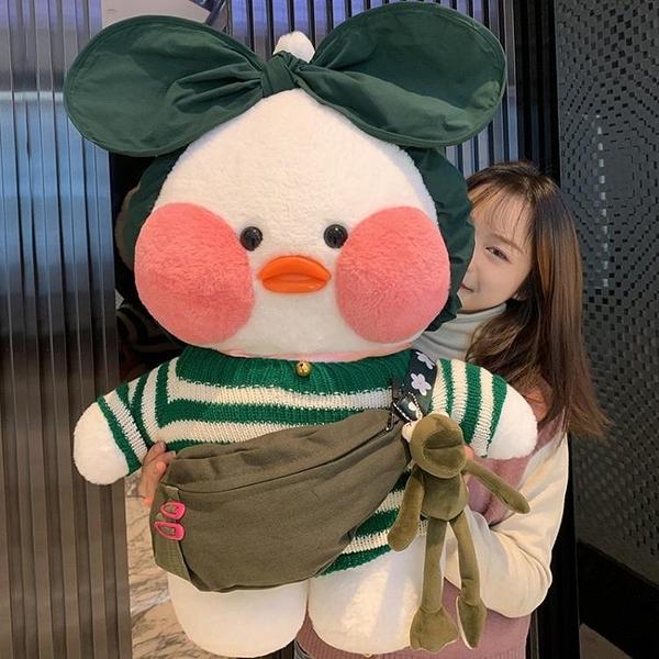 毛絨玩具 ins娃娃大號玻尿酸鴨公仔網紅鴨毛絨玩具 送女生潮玩禮品教師節玩具 新年禮物