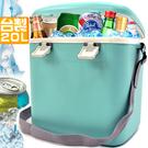攜帶式20L冰桶20公升冰桶行動冰箱釣魚...