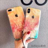 iphonex透明藍光手機殼 易樂購生活館