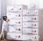 抽屜櫃 塑料抽屜式收納櫃嬰兒寶寶衣櫃兒童收納櫃子儲物櫃加厚五斗櫃LX 愛丫 新品 交換禮物