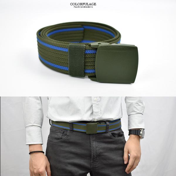 皮帶 清新墨綠藍帆布腰帶NK168