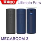 Logitech UE MEGABOOM 3 藍芽喇叭,分期0利率 Ultimate Ears 代理商公司貨