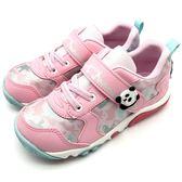 《7+1童鞋》中童 日本 月星 MOONSTAR 防潑水  運動鞋 機能鞋 C464 粉色