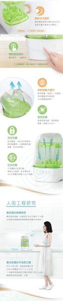 Nac Nac-T1觸控式消毒烘乾鍋/消毒鍋 大樹