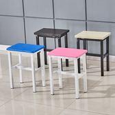 優惠兩天-簡約椅子凳子加厚宿舍學生培訓簡易方凳餐凳彩色家用凳子成人高凳【開學季鉅惠】