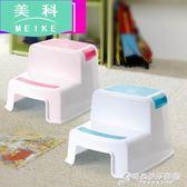 墊腳凳 嬰兒童塑料矮凳子小登子洗澡家用的寶寶防滑浴室馬桶防水可愛加厚 時尚WD