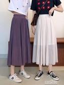 夏季韓版百褶雪紡過膝長裙鬆緊高腰顯瘦氣質半身裙女學生