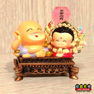 【收藏天地】台灣紀念品*神明守護擺飾-彌勒佛 土地婆∕禮品 小物 開運 保佑