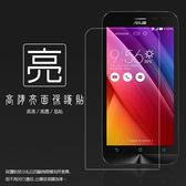 ◆亮面螢幕保護貼 ASUS 華碩 ZenFone 2 Laser ZE500KL Z00ED ZE500KG 保護貼 軟性 亮貼 亮面貼 保護膜 手機膜