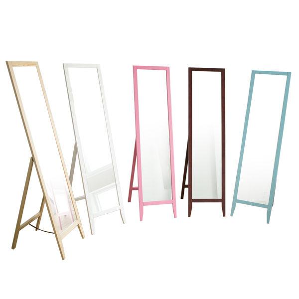 全身鏡 鏡子 穿衣鏡【I0114】玩彩美背松木全身立鏡(5色) MIT台灣製 完美主義
