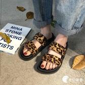 拖鞋-細細條 歐美原宿風學生時尚外穿網紅豹紋拖鞋女夏厚底沙灘涼鞋-奇幻樂園