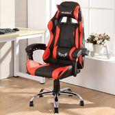LOGIS- KLV戰地皮面電競椅 電腦椅 主管椅 賽車椅 皮椅 升級鐵腳【DIY+RD-919】