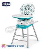 chicco Stack 三合一多 成長高腳餐椅波浪藍