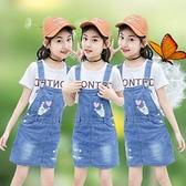 吊帶裙 童裝牛仔裙夏裝女童背帶裙套裝新款韓版中大童短袖牛仔吊帶裙