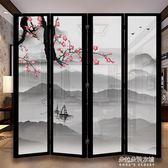新中式簡約現代隔斷時尚玄關折屏臥室客廳折疊移動山水梅花屏風igo  朵拉朵衣櫥