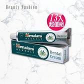 【13入】印度 Himalaya喜馬拉雅 全方位草本牙膏  100g【K4002461】