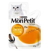 Mon Petit 貓倍麗 雙海鮮燉湯(純湯)貓調理包 40公克 X 24入