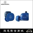【海恩數位】日本鐵三角 audio-technica ATH-SQ1TW 真無線耳機 藍色