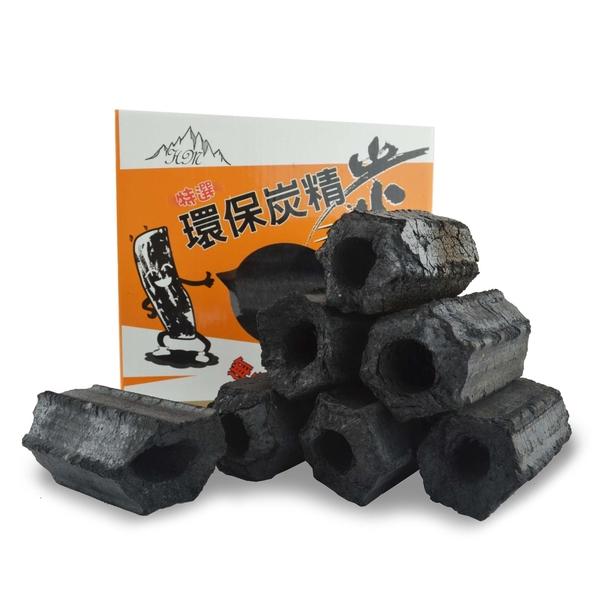 黑鑽牌特選環保炭精 1.8kg 環保炭 無煙炭 烤肉必備