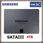 SAMSUNG 三星 870 QVO 4TB 2.5吋 SATAIII 固態硬碟 (MZ-77Q4T0BW)