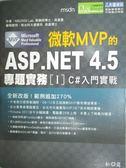 【書寶二手書T6/電腦_KLW】微軟MVP的ASP.NET 4.5專題實務I-C#入門實戰篇_MIS2000 Lab.