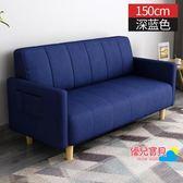 雙十二鉅惠 沙發小戶型雙人客廳簡易小沙發單人三人臥室沙發現代簡約懶人沙發