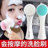 洗臉儀  3D雙面手動按摩洗臉刷子清潔毛孔去黑頭軟毛潔面刷洗臉神器·夏茉生活