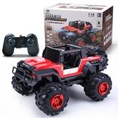 超大遙控越野車四驅攀爬耐摔充電動汽車兒童男孩漂移賽車玩具模型 酷男精品館