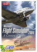 [美國直購 ShopUSA] 全新 微軟 Microsoft Flight Simulator 2004: A Century of Flight  G13-00079 g13-00079_T312 $1391