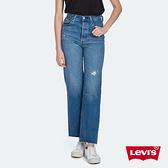 Levis 女款 Ribcage復古超高腰排釦直筒牛仔褲 / 微刷破細節 / 褲管不收邊