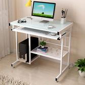 電腦桌台式家用簡約現代玻璃桌子台式電腦桌簡易小書桌igo 魔法鞋櫃