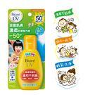 Biore兒童溫和防曬乳液90g...