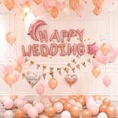 結婚慶用品鋁膜鋁箔生日派對布置婚禮婚房裝飾英文字母氣球套餐 【優樂美】