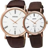SEIKO 精工 Premier 系列超薄石英對錶/情侶手錶 7N39-0CA0J+7N89-0AY0J(SKP398J1+SXB436J1)