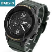 Baby-G 個性風格雙顯手錶 柒彩年代【NECB12】casio BGA-230-3BDR