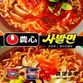 韓國 農心碗麵 【櫻桃飾品】【32047】