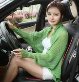 長袖褶皺防曬防紫外線披肩女純色荷葉邊絲巾