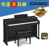【卡西歐CASIO官方旗艦店】CELVIANO 數位鋼琴AP-470黑色(免運送耳機)