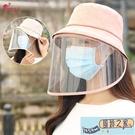 防護面罩帽子可拆卸飛機隔離唾沫男女遮全臉...