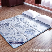 床墊子清涼冰絲透氣薄1.5米1.8m床夏季空調打地鋪睡墊冰涼ATF 美好生活