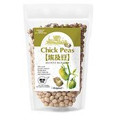 綠源寶~埃及豆(雪蓮子)500公克/包