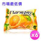 【市場最低價】進口Harmony水果香皂...