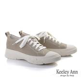 ★2019秋冬★Keeley Ann我的日常生活 全真皮經典休閒帆布鞋(奶茶色) -Ann系列