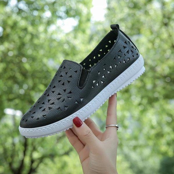 一腳蹬懶人女鞋夏季新款正韓透氣鏤空豆豆鞋平底鞋單鞋【一線時代】