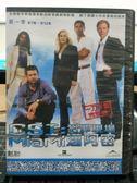 影音專賣店-R13-正版DVD-歐美影集【CSI犯罪現場:邁阿密 第1季/第一季 全8碟】-(直購價)