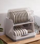 碗碟架 盤子碗置物架餐具收納碗柜瀝水碗架廚房碗架瀝水架碗碟收納盒帶蓋